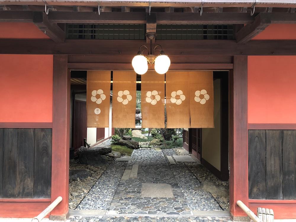 界 加賀への入り口