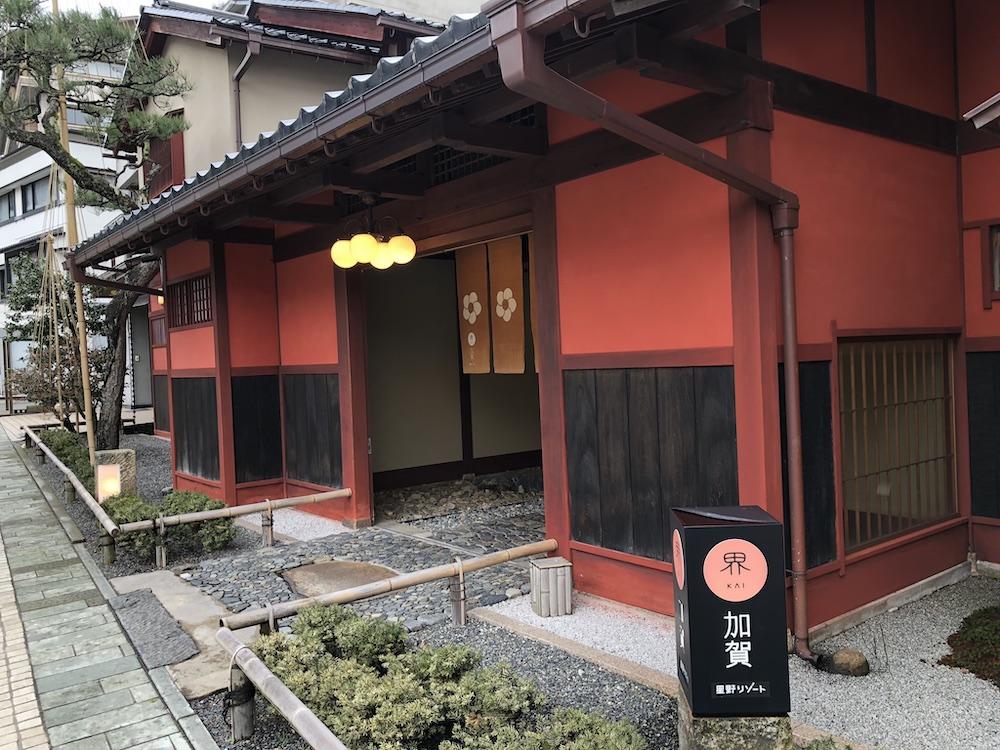 星野リゾート「界 加賀」に新婚旅行で行ってきた!界 加賀についてレポートします。