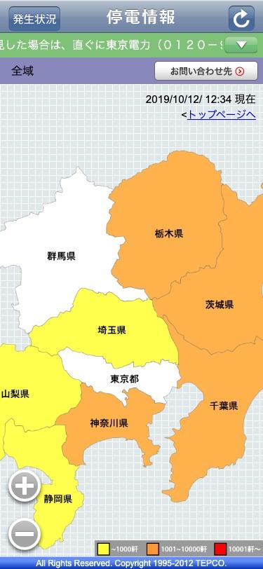 都道府県の色で停電が発生している軒数